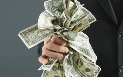 Курс валют в мукачеві